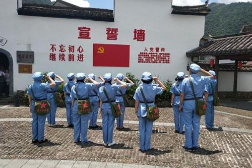 甘肃党建活动